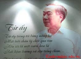 thơ Tố Hữu