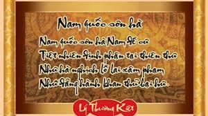 nam-quoc-son-ha
