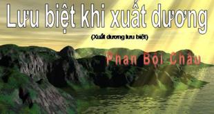 phan-tich-bai-tho-luu-biet-khi-xuat-duong